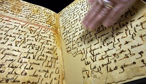 Coran de Birmingham datant de Mahomet : fausse annonce ?