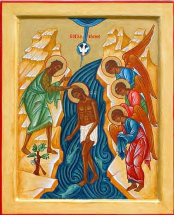Né du Père, du Fils et de l'Esprit