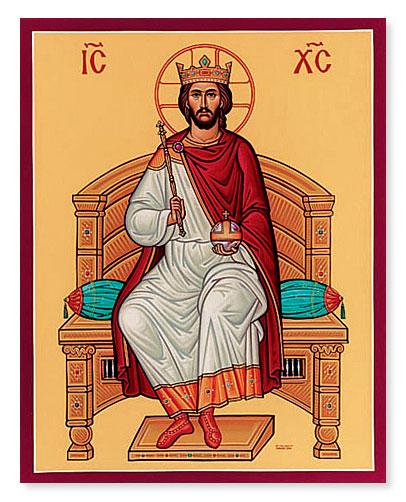 Gloire à toi ô Christ, roi de l'univers