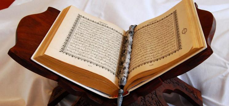 Comment interpréter le Coran aujourd'hui ?