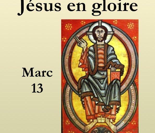 La Venue de Jésus en gloire