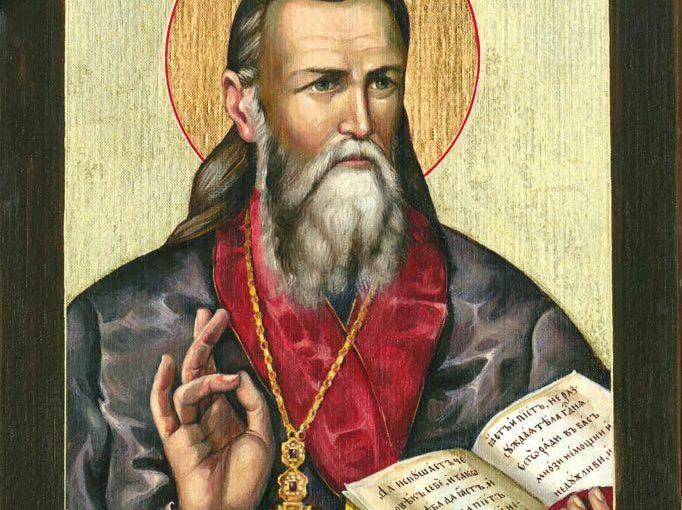 Saint Jean de Cronstadt parle de l'eucharistie