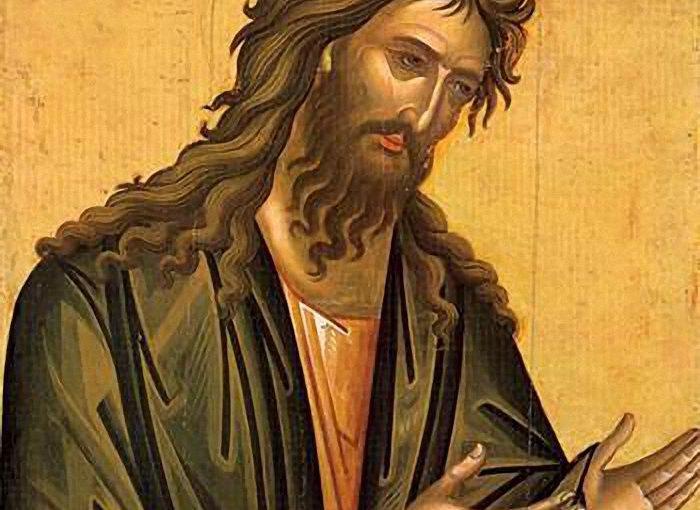 Nativité de Jean-Baptiste