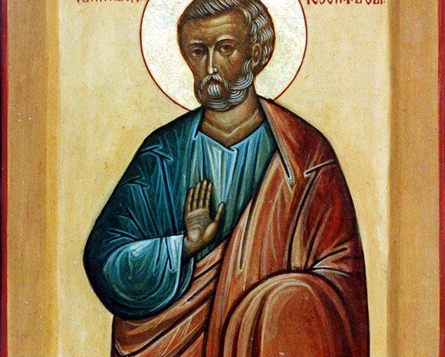 Joseph : l'obéissance de la foi