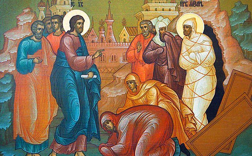 Jésus aurait-il donc raté à moitié « son » miracle ?