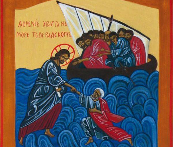 Jésus nous invite à marcher sur les eaux