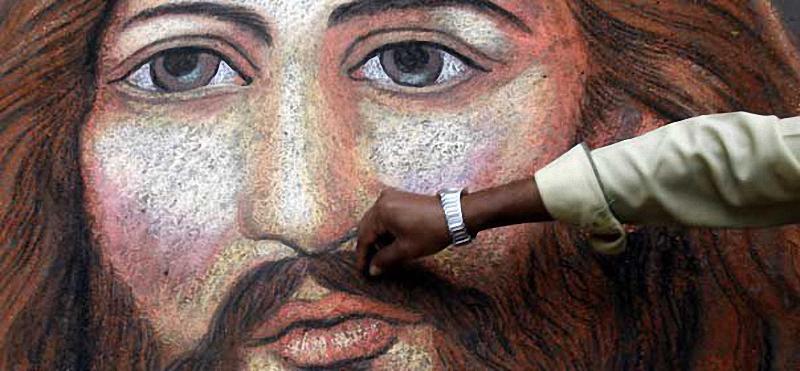 Le pseudo de Jésus
