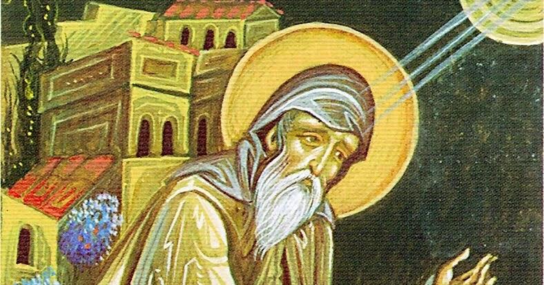 Prière de Syméon le Nouveau Théologien « Viens, lumière véritable »