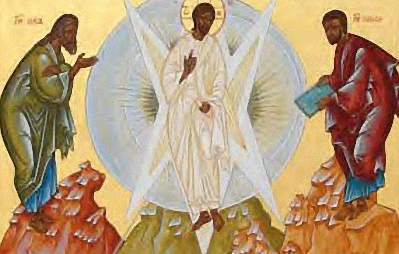 Isaac et Jésus